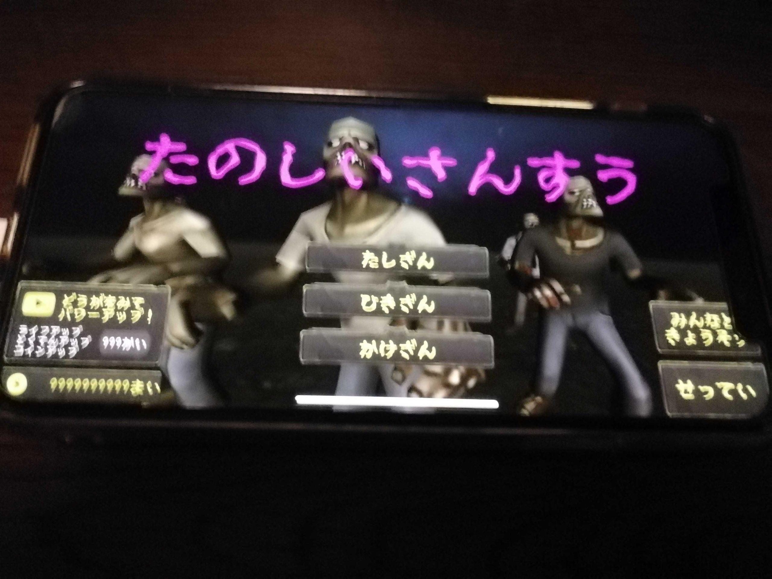 【知育ゲーム】たのしいさんすうリリース!【unity】