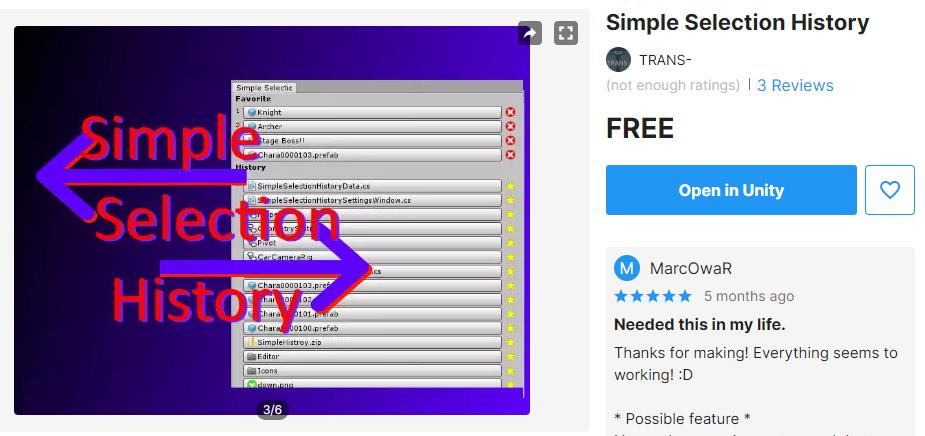【アセット】Simple Selection History【unity】